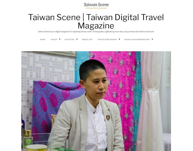 TAIWAN SCENE